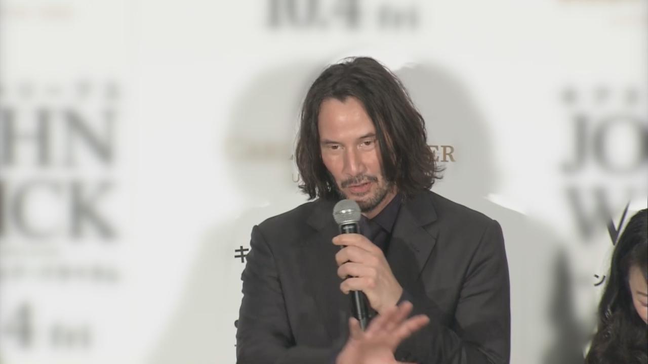 奇洛李維斯日本首映禮 以日文打招呼表現親民