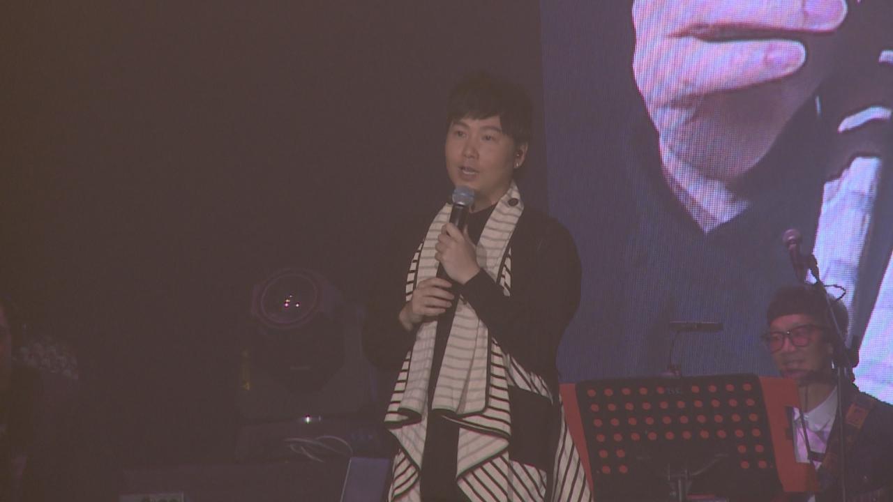 開個唱慶祝入行二十周年 葉文輝感激歌迷一直支持