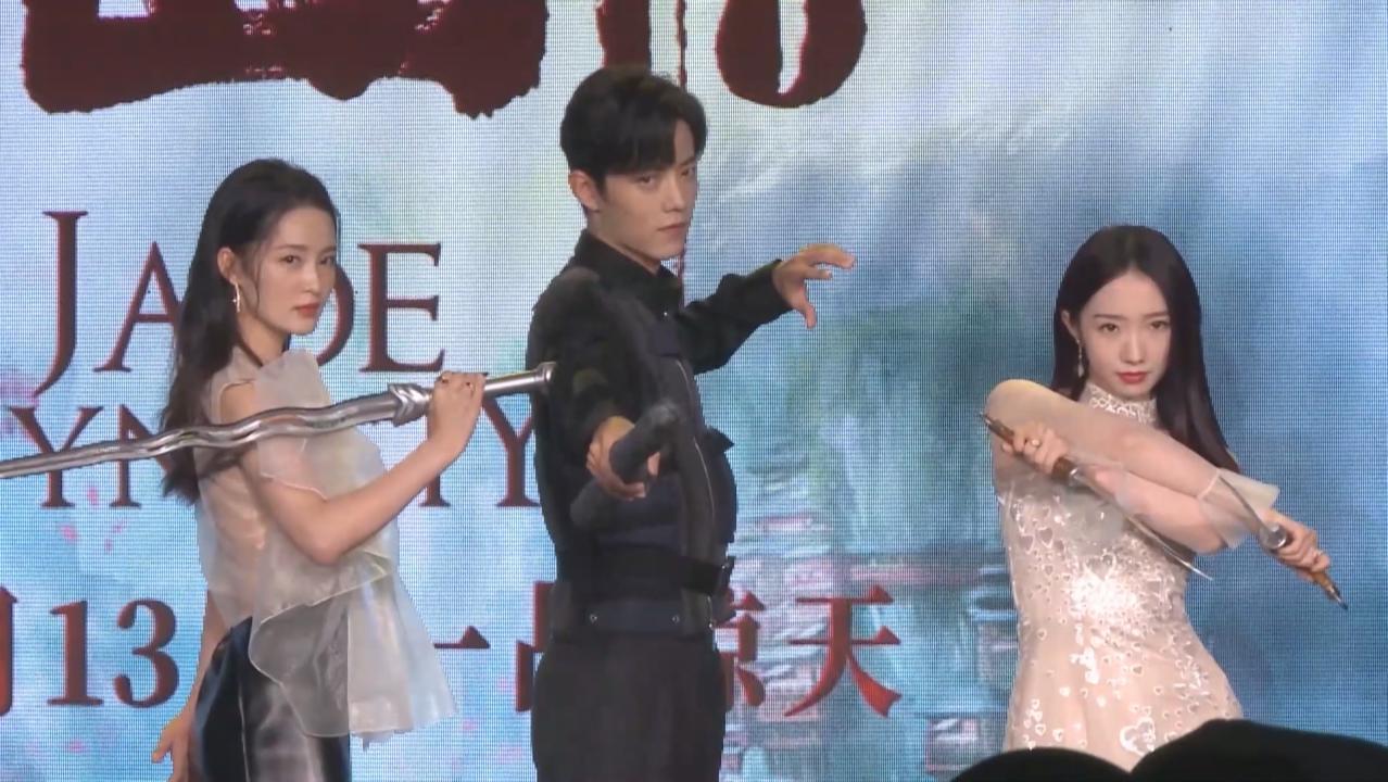 肖戰李沁等北京宣傳新片 被程小東大讚敬業