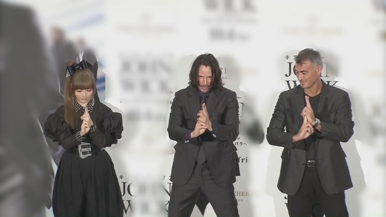 (國語)KeanuReeves新戲日本首映禮 以日文打招呼表現親民