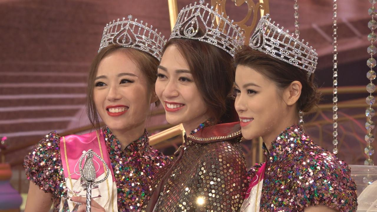 (國語)2019香港小姐競選盛大舉行 黃嘉雯以大熱姿態奪冠