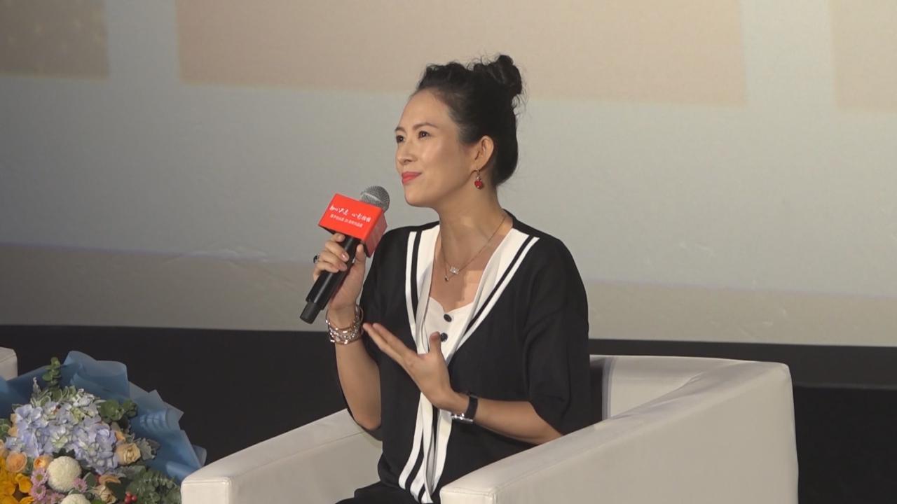 (國語)出席個人20周年作品展 章子怡喜與中國電影共同成長