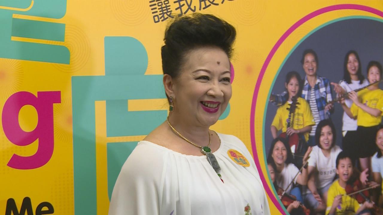 薛家燕到場支持音樂劇 為一眾小朋友演出打氣