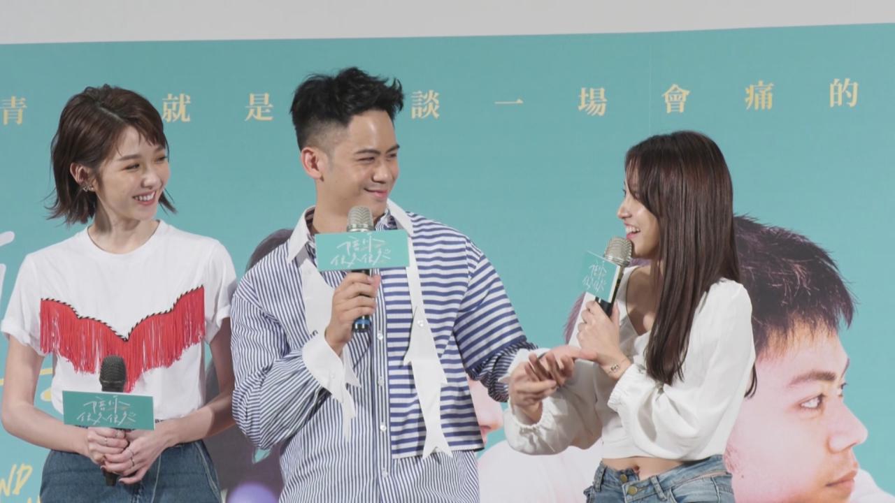 偕李淳邵雨薇為新戲宣傳 蔡瑞雪騷冧招台下反應大