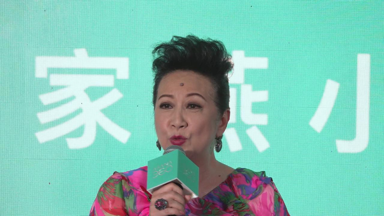 因工作太忙被另一半埋怨 薛家燕表示以事業為首位