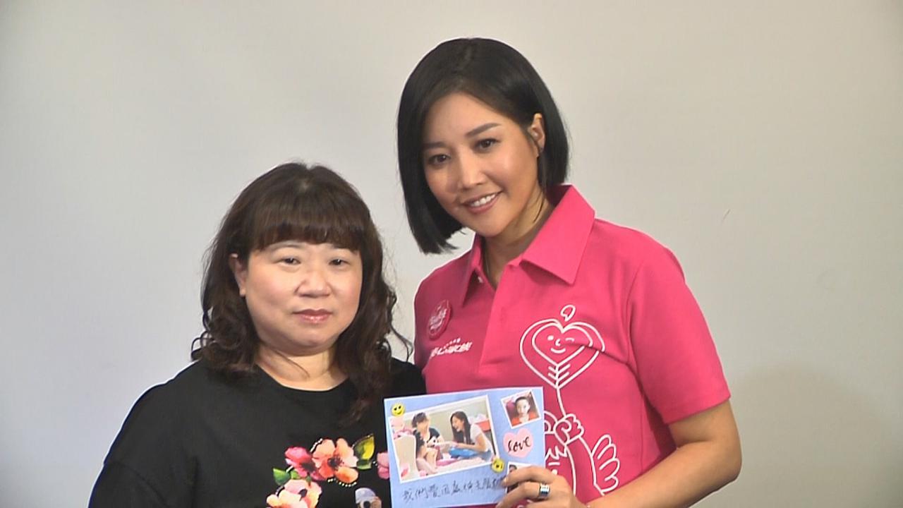 (國語)出席公益活動自嘲心寬體胖 A-Lin直言會努力減肥