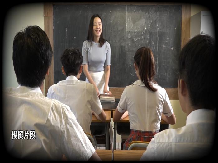 校園師生戀(I)人妻女教師偷情收兵 領兵欺凌女同學