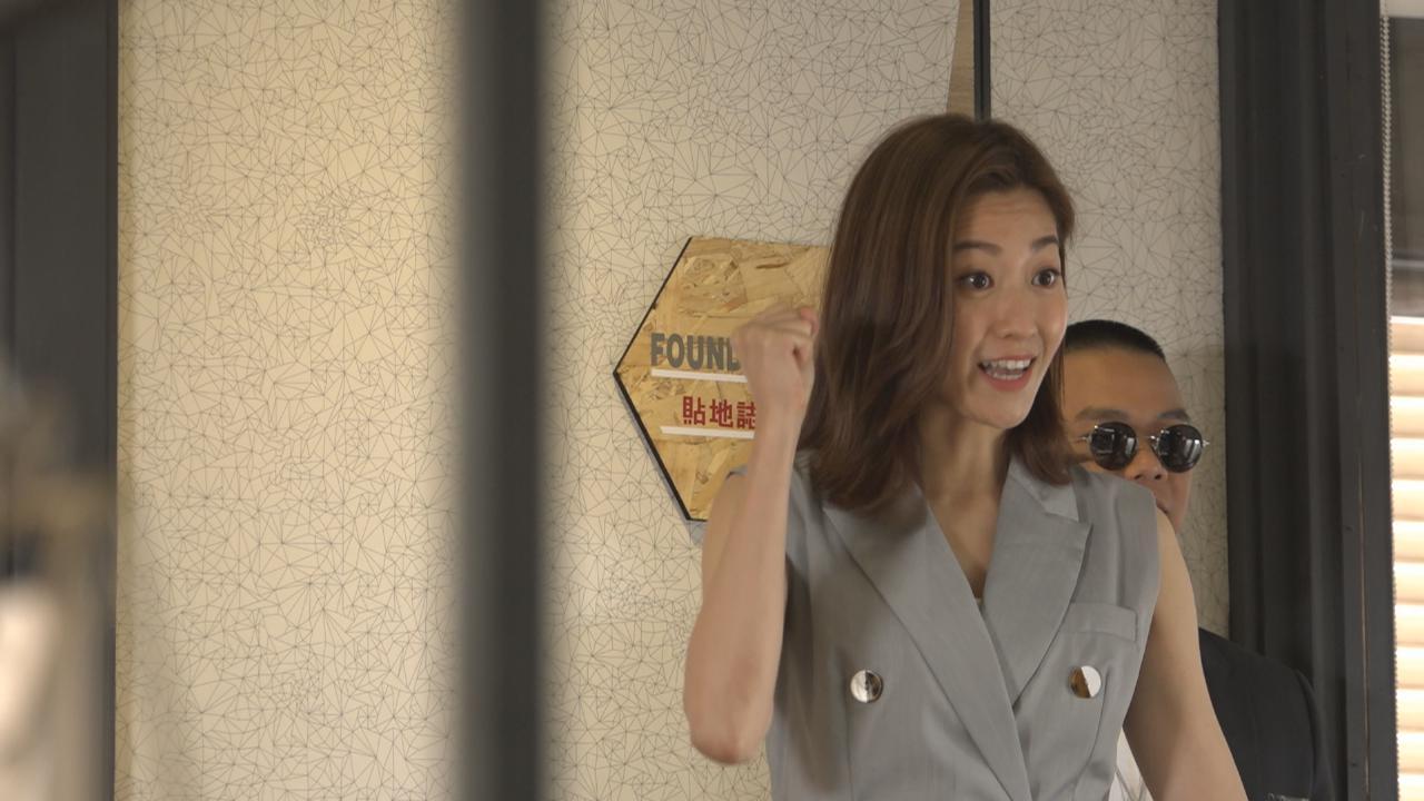 (國語)陳自瑤近年多飾演女強人 期待轉型挑戰不同角色