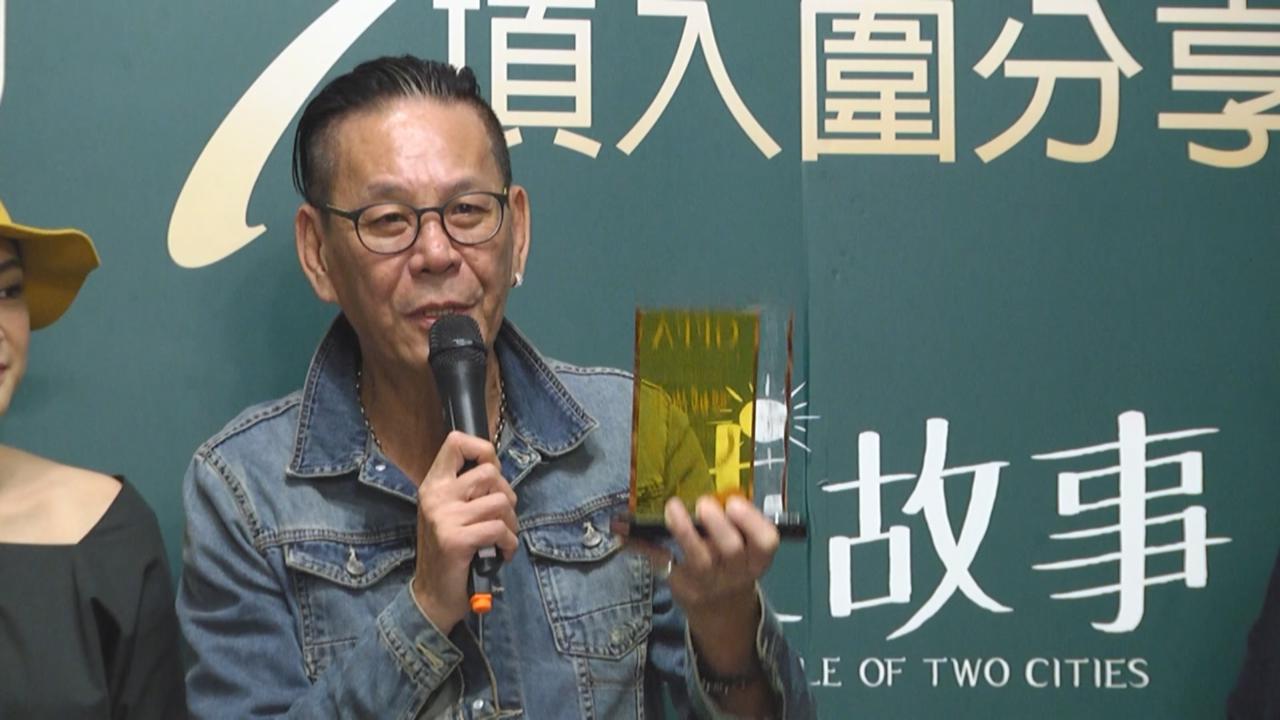 6度入圍金鐘最佳男主角 龍劭華坦言看淡獎項