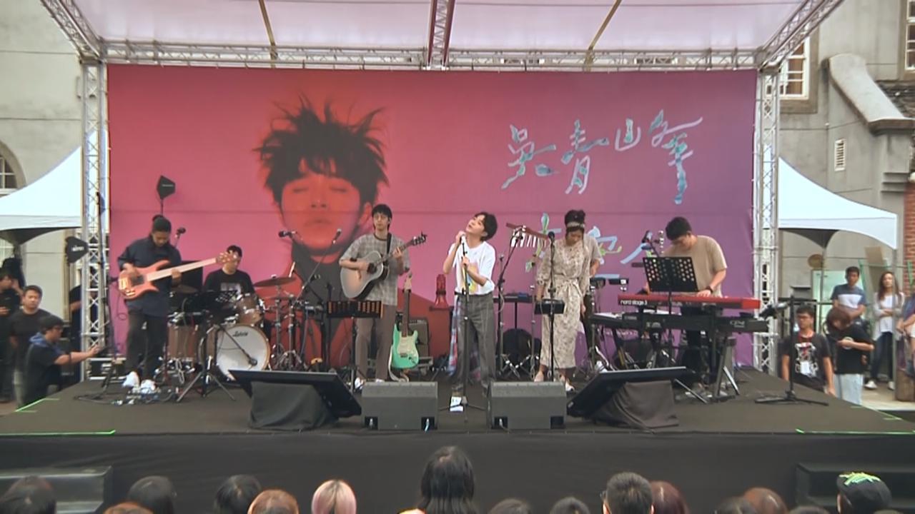 (國語)出道15年首次舉辦個唱 吳青峰盼與歌迷分享人生