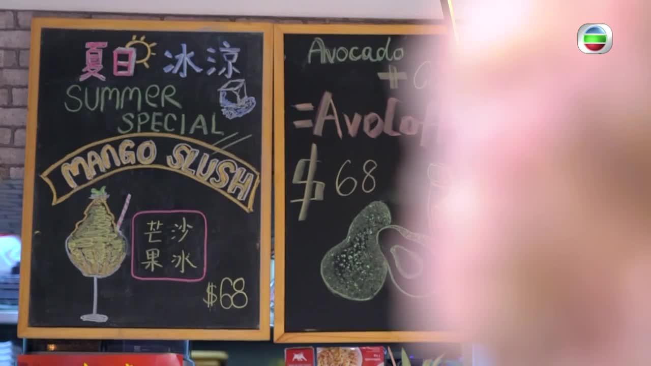 脂肪肝唔係肥人專利!