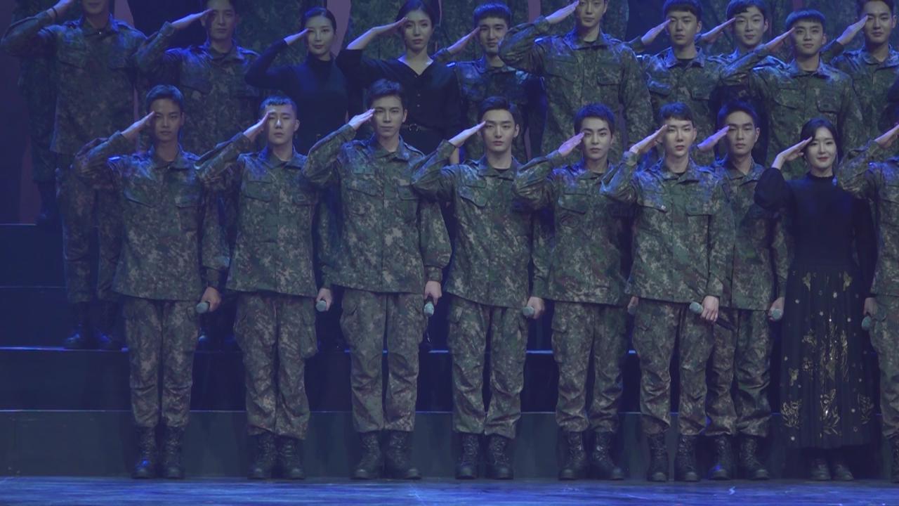 (國語)Xiumin分享參演音樂劇原因 感激前輩溫流無私照顧