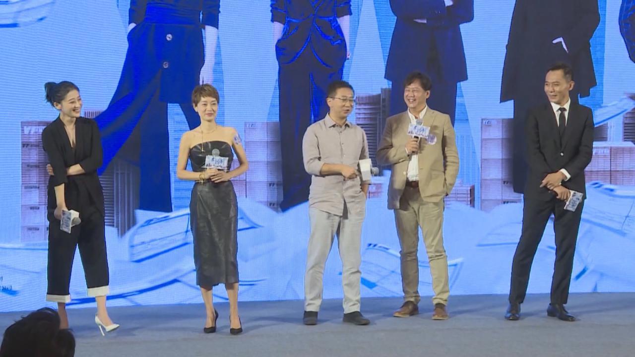 與劉燁北京宣傳新劇 馬伊琍佩服女主角性格果斷
