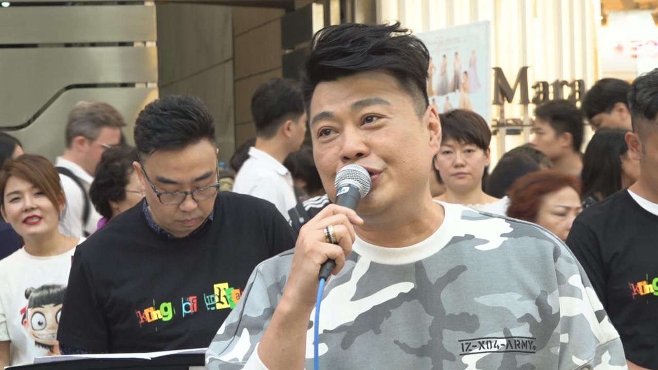 (國語)阮兆祥突襲銅鑼灣快閃演出 連唱多首歌曲宣傳個唱