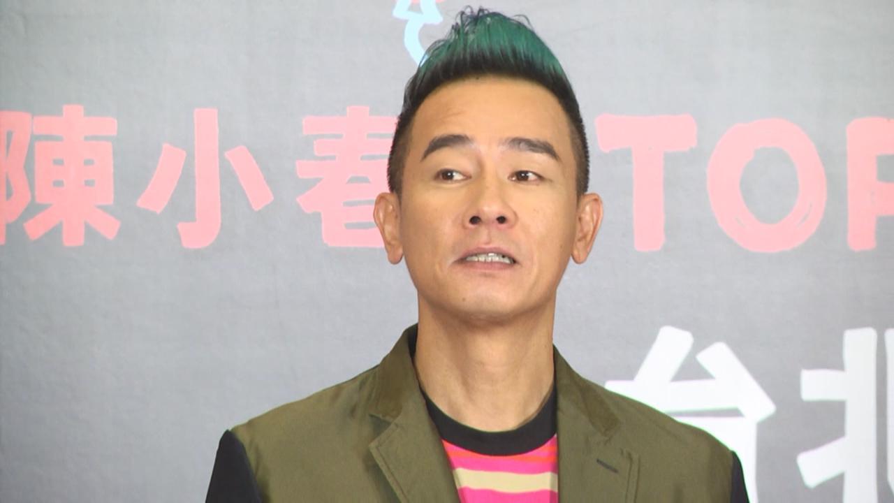 陳小春將於台灣首度開唱 寶島屬歌唱事業發跡地