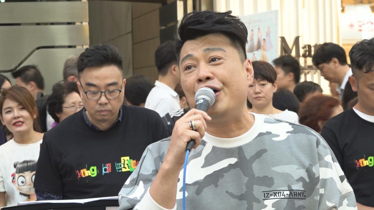 阮兆祥突襲銅鑼灣快閃演出 連唱多首歌曲宣傳個唱
