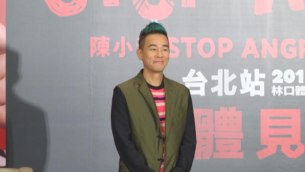 (國語)陳小春將於台灣首度開個唱 寶島屬歌唱事業發跡地