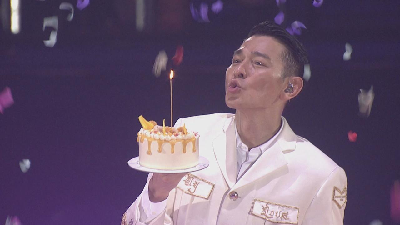 劉德華新加坡舉行演唱會 獲歌迷送驚喜慶祝58歲生日