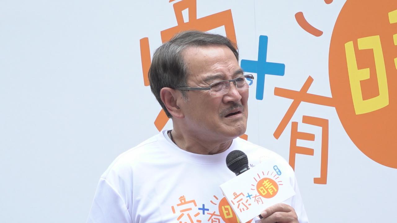 劉丹呻劉愷威對高球沒興趣 有意訓練小糯米成運動員