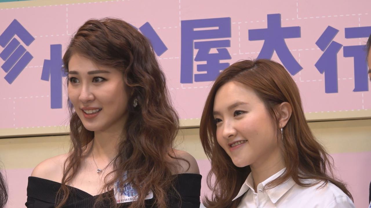與林欣彤齊齊出席活動 石詠莉透露獲老公教做家務