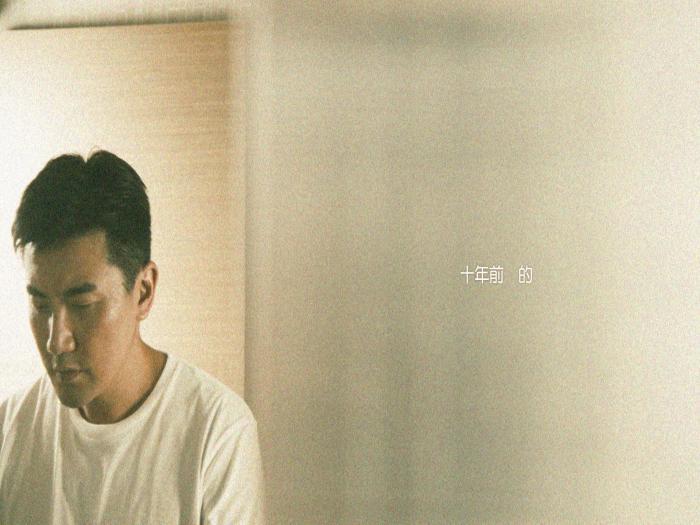 宣傳片: 黃翠如,你還記得嗎?