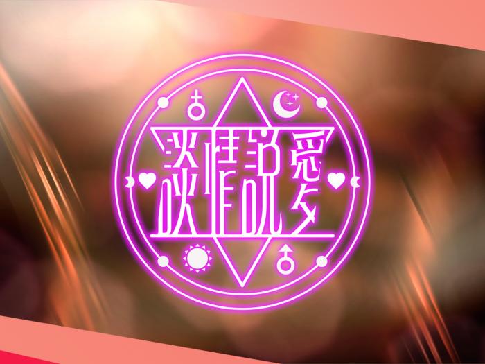 十月星座運程:天秤座 天蝎座 射手座