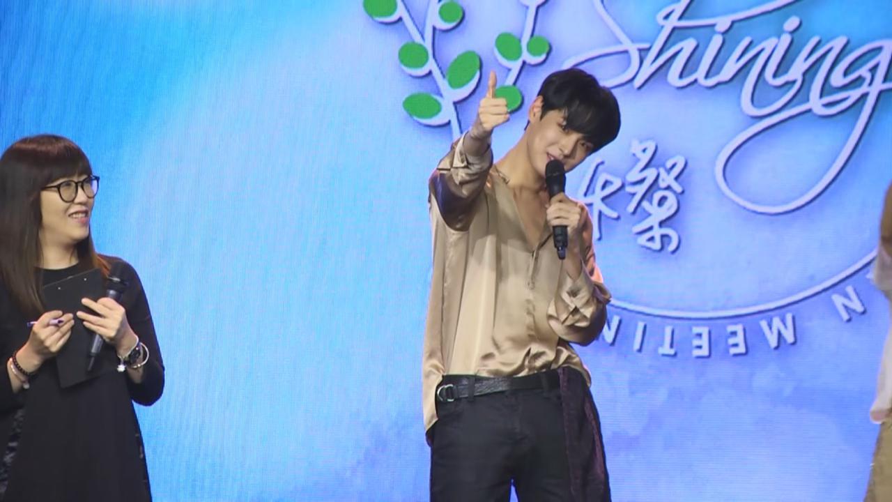 (國語)崔秉燦訪台會粉絲 大跳性感舞蹈令歌迷瘋狂