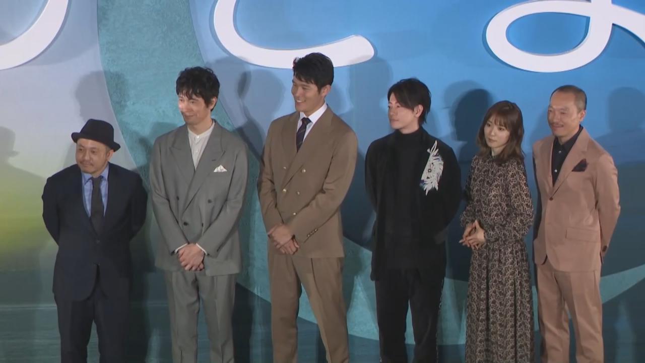 (國語)佐藤健現身戲院宣傳新作 期待與白石和彌導演合作已久