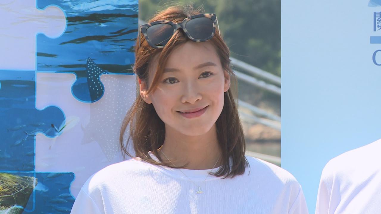 陳靜堯出席保護海洋活動 分享清潔海洋難忘經歷