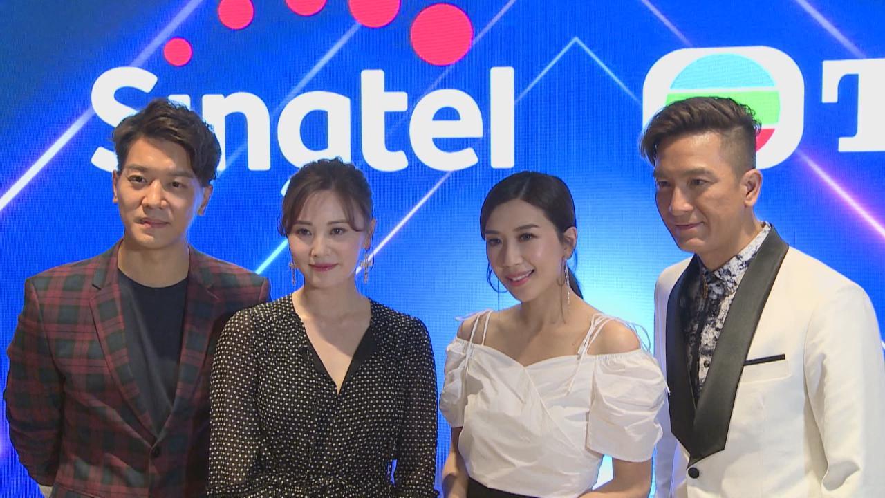 為TVB與Singtel合作造勢 馬國明難忘出席醫學研討會