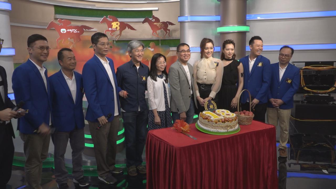 myTVSUPER18台慶祝滿月 方駿暉重返助陣