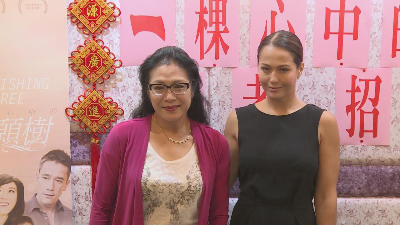 貝安琪劉香萍舉行新戲感謝宴 誠邀好友拍攝電影續篇