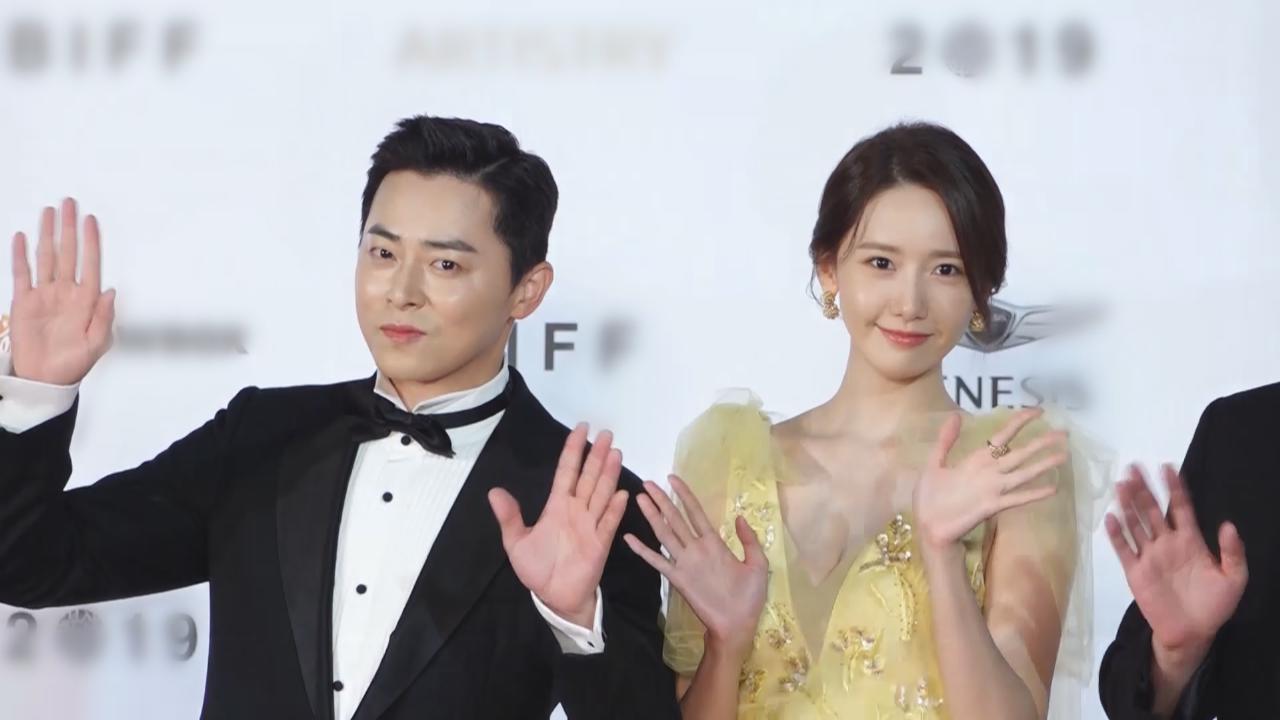 第24屆釜山國際電影節開幕 各地電影人雲集紅地氈