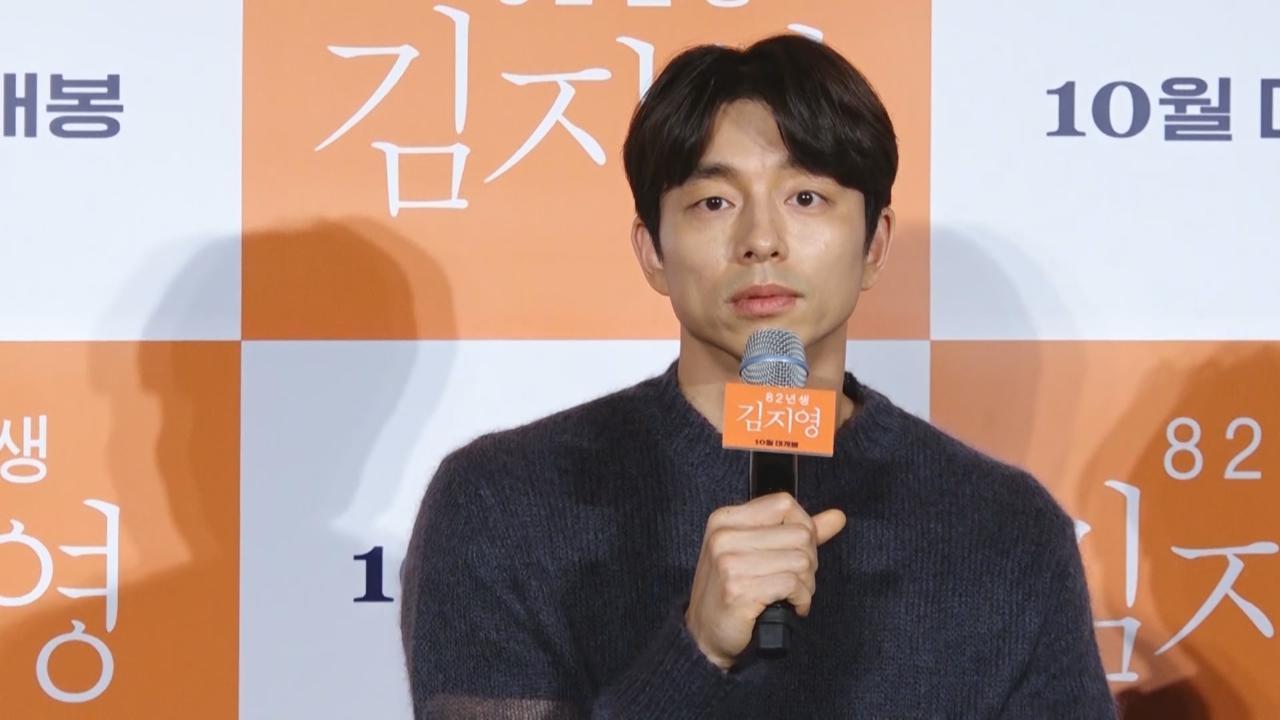 出演新戲遭網民抨擊 孔劉被劇本感動流下男兒淚