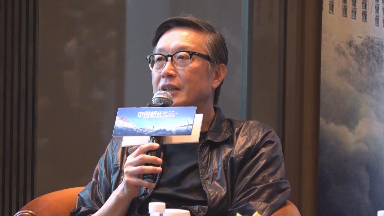 劉偉強稱還原事件有難度 將航空真實事件改編成電影