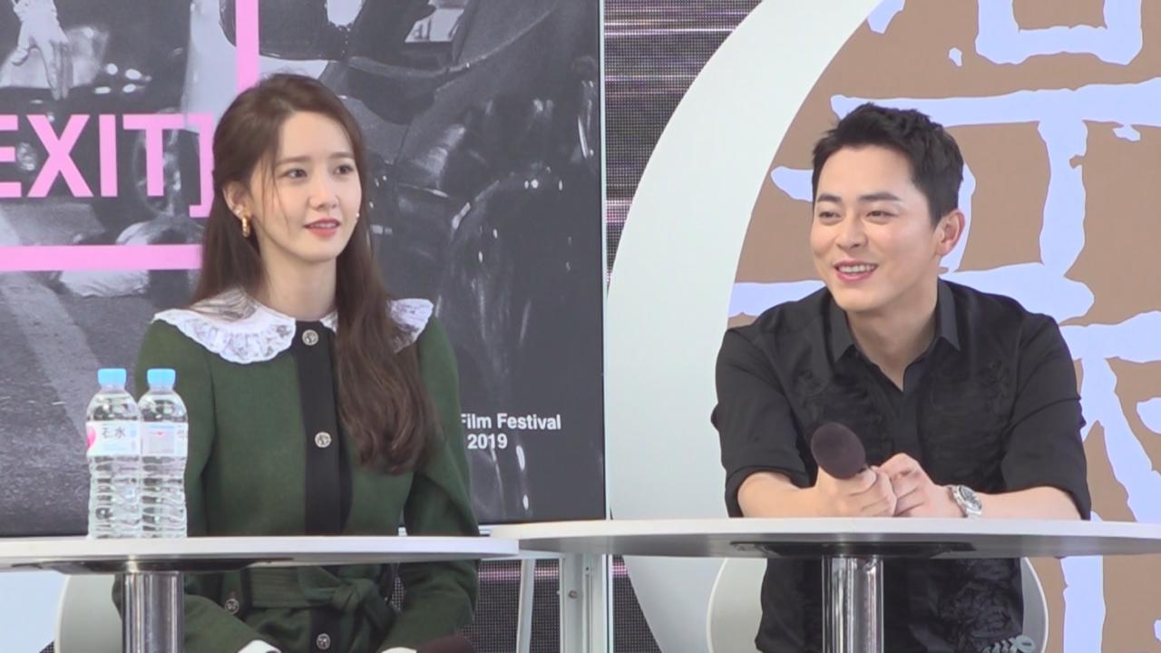 現身釜山國際電影節見粉絲 潤娥孖趙正錫重現跳舞約定