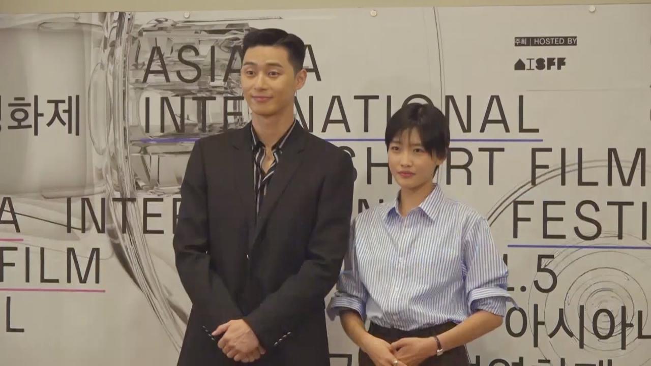 擔任第17屆亞洲短片電影節評審 朴敘俊擔心未達其水準