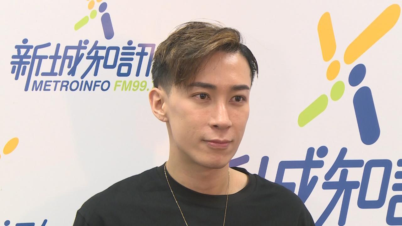 馬天佑現身電台宣傳新歌 為拍MV努力練舞