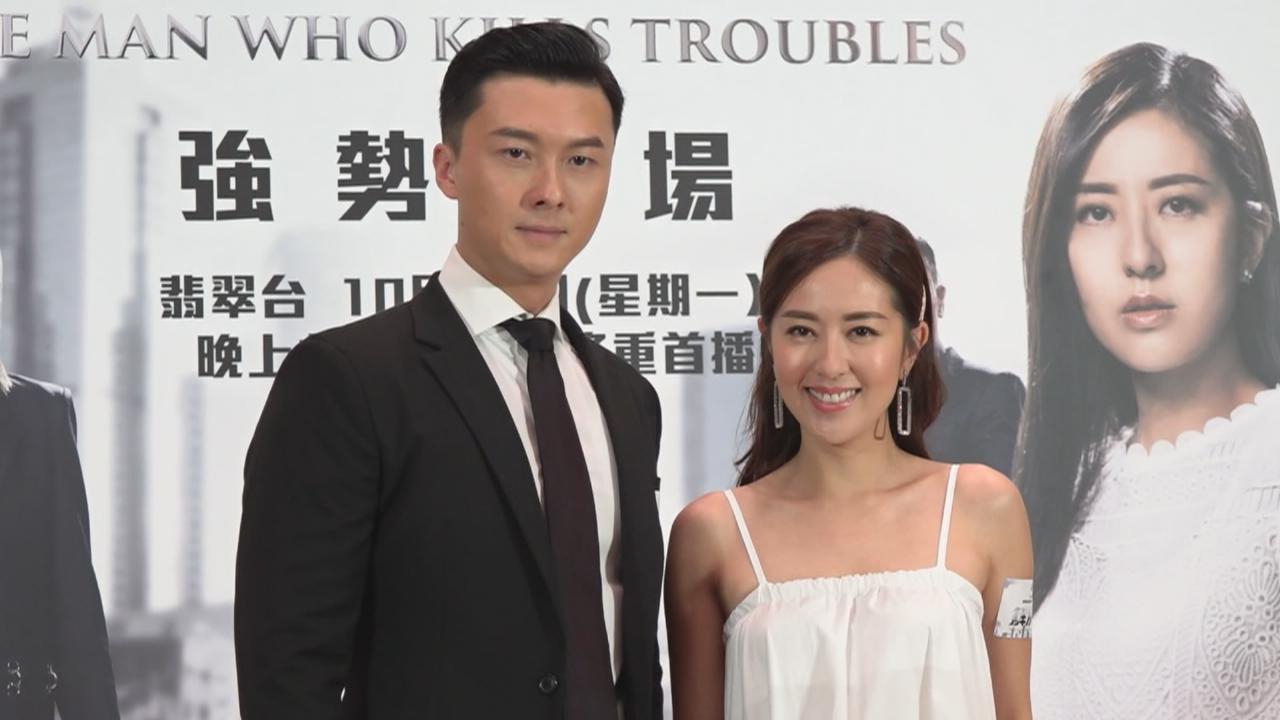 (國語)台慶劇解決師即將播出 王浩信唐詩詠默契更上一層樓