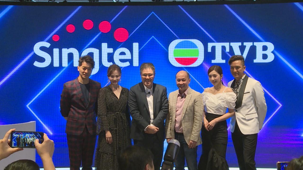 (國語)為TVB與Singtel合作造勢 馬國明分享拍攝白色強人趣事