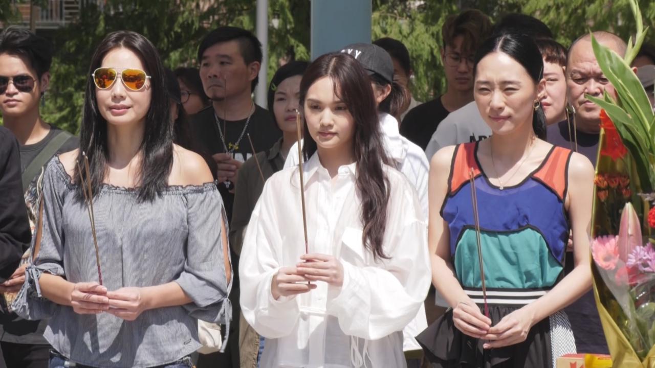 楊丞琳出席新戲開鏡儀式 感恩獲邀演媽媽角色