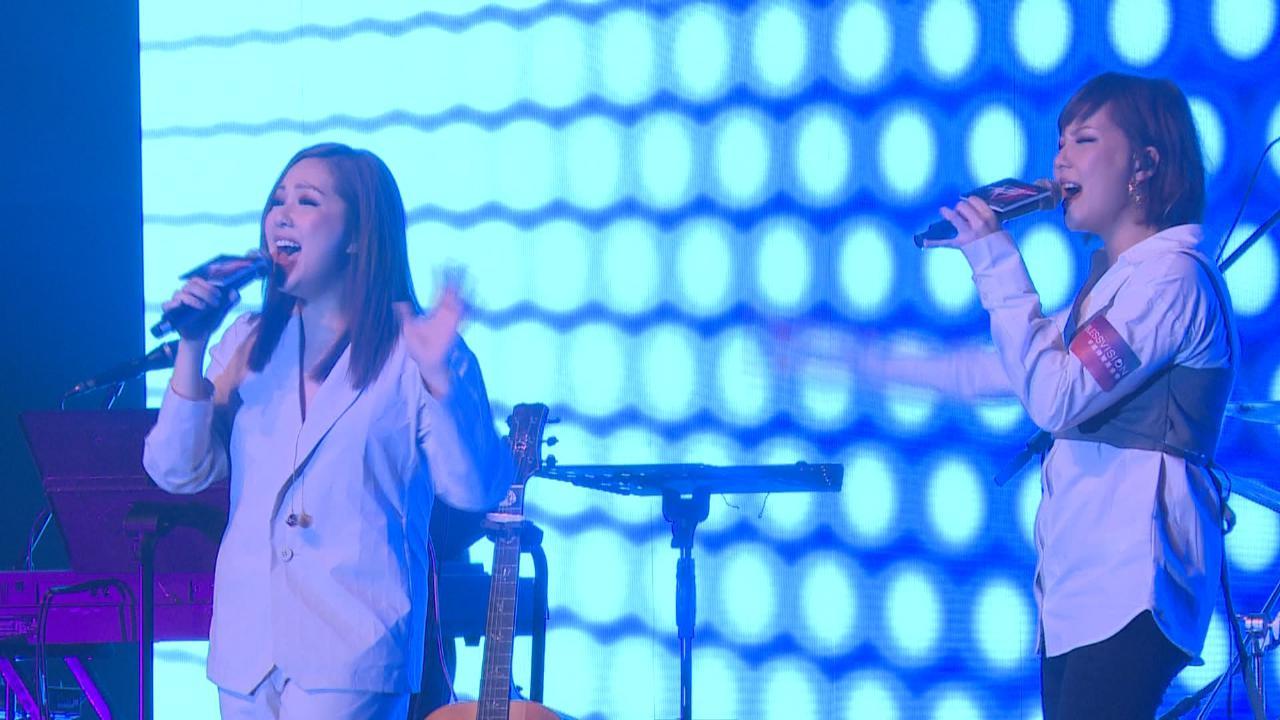 與衛詩姊妹檔出席音樂會 衛蘭大唱福音歌曲