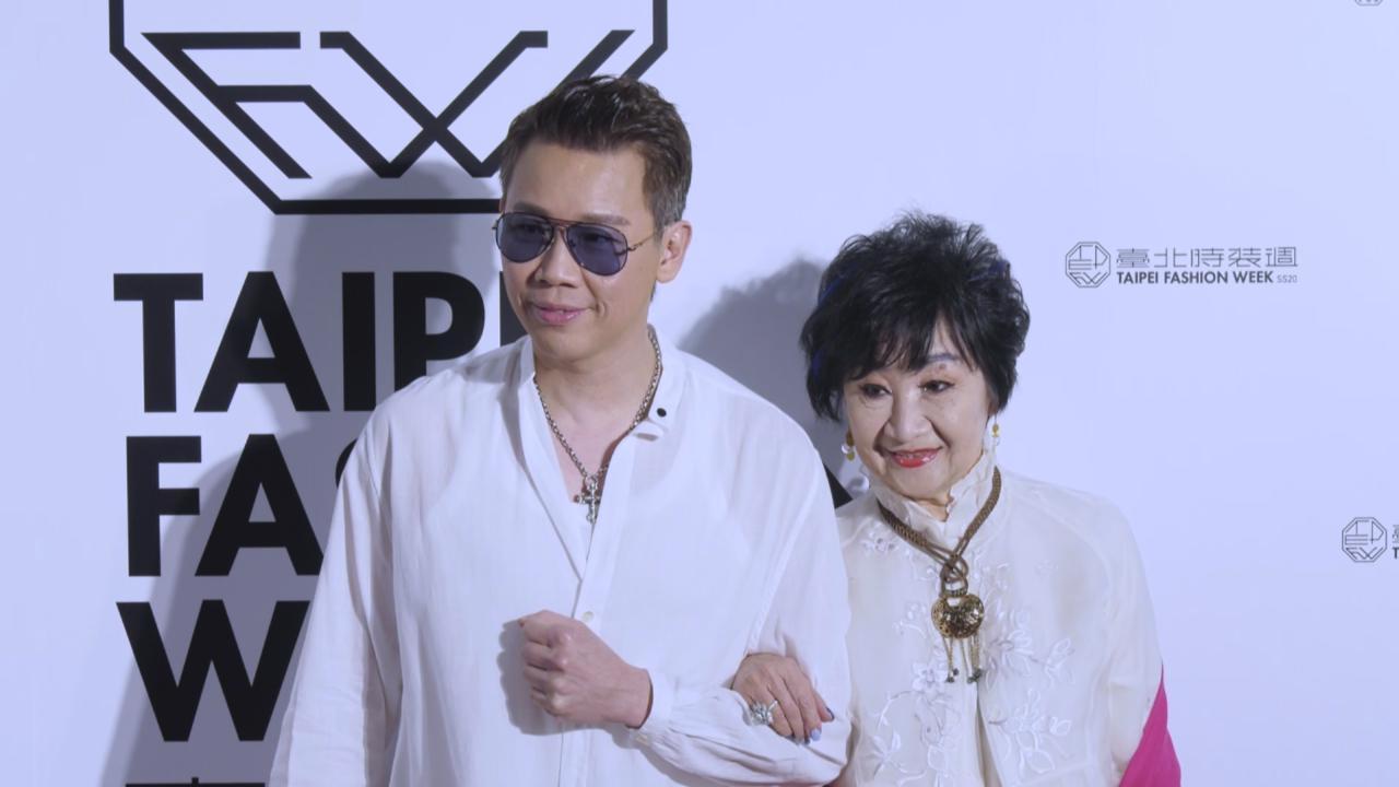 曾之喬分享米蘭之行趣事 台北時裝周眾星雲集