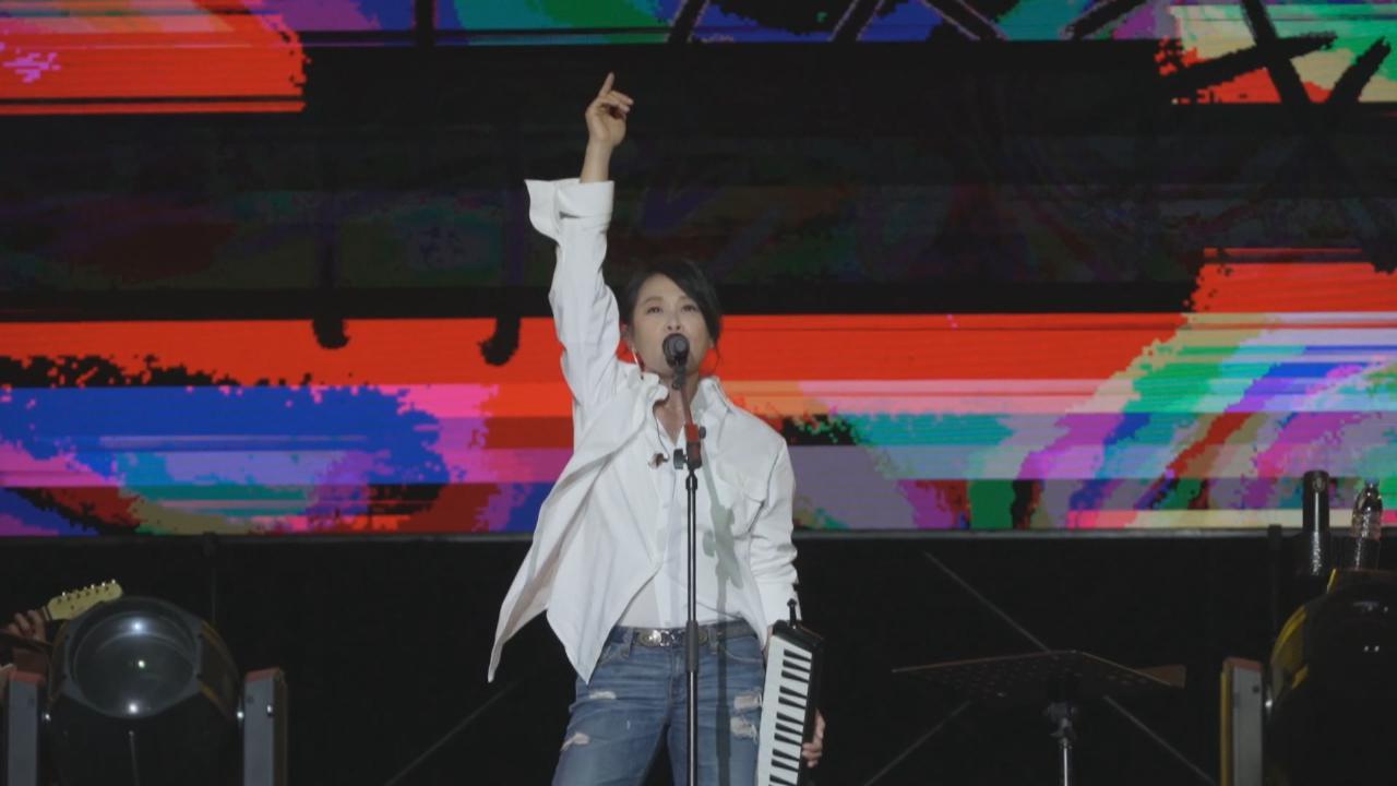 (國語)劉若英音樂節壓軸獻唱 翻唱新生代歌曲炒熱現場氣氛