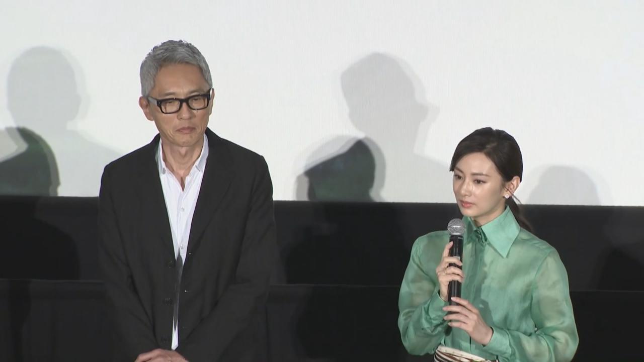 (國語)與松重豐演不育忘年夫妻 北川景子對演出零顧慮
