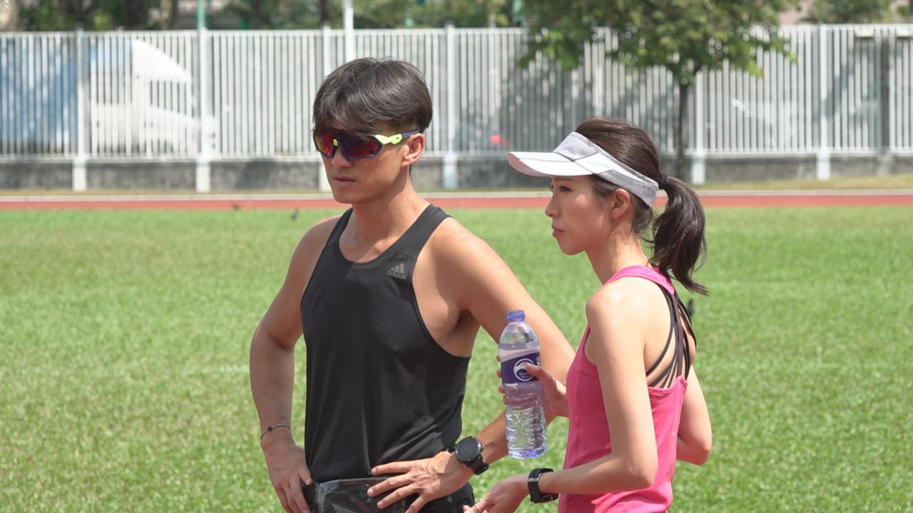 陳山聰不介意跑步戲不多 姚子羚期待參與真賽跑