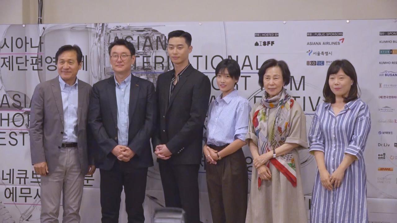 (國語)擔任第17屆亞洲短片電影節評審 朴敘俊擔心自己不夠資格