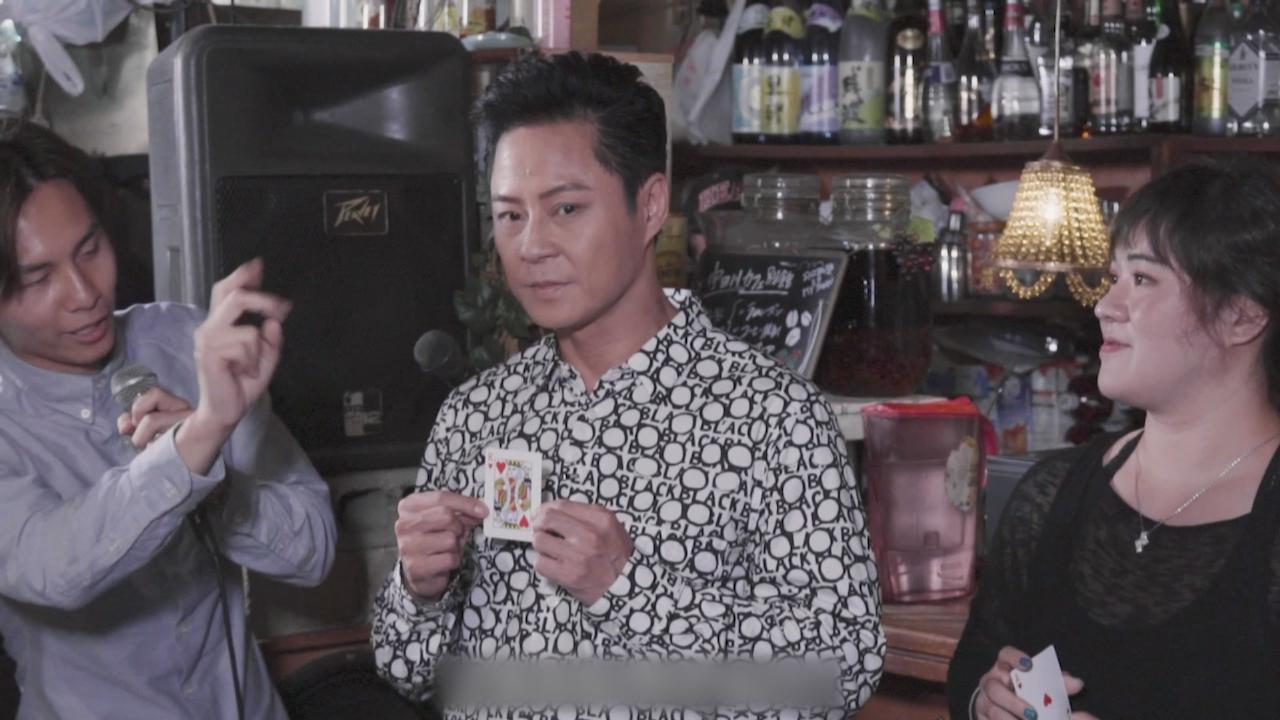 蔡一傑日本外景兼會歌迷 驚訝粉絲為追星學廣東話