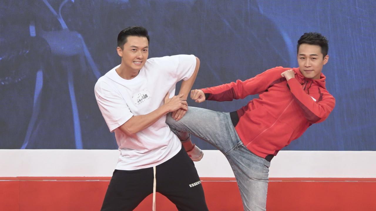 (國語)台慶劇解決師即將首播 王浩信為劇集練軍用格鬥術