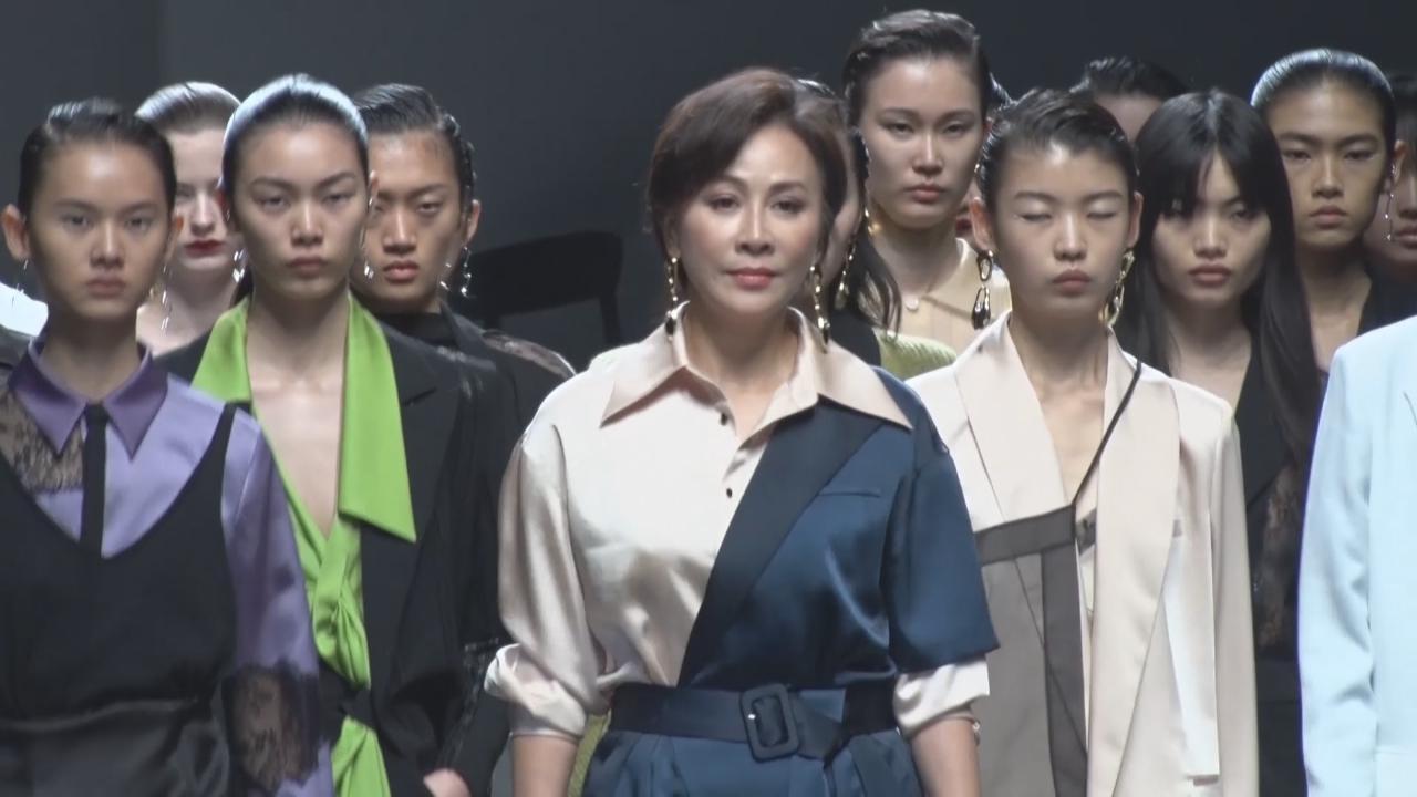 (國語)主理品牌再登上海時裝周 劉嘉玲感激工作人員辛勞